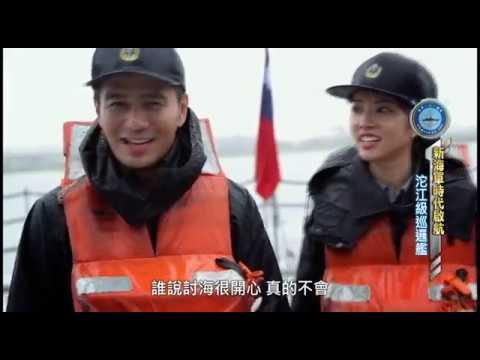 華視全民新世界第三集 PART4