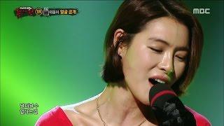 [King of masked singer] 복면가왕 스페셜 - Kahi - To you again, 가희 - 너에게로 또 다시, MBCentertainment,radiostar