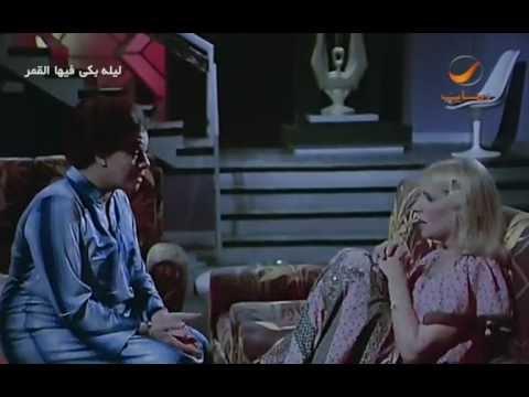 فيلم ليلة بكى فيها القمر صباح حسين...