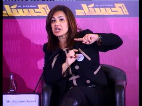 Ms. Buthaina Kamel at NAWF 2012