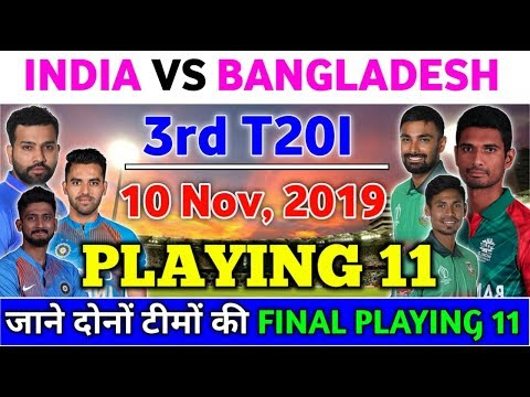 India Vs BAN 3rd T20 2019 : India And Bangladesh Final Playing 11 For 3rd T20 | Ind Vs Ban 3rd T20