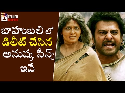 Anushka DELETED SCENES in Baahubali 2 Movie | Prabhas | Rana | Rajamouli | Telugu Cinema