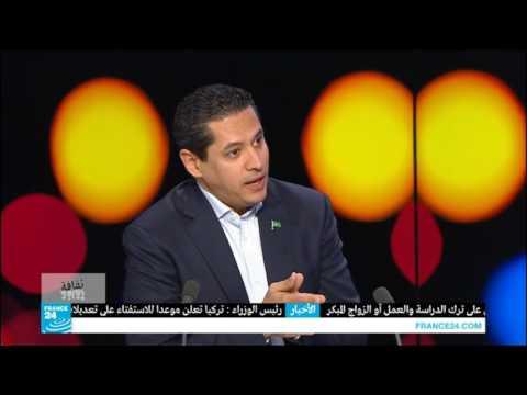 عبد الرحمن يوسف ضيف برنامج ثقافة علي قناة فرانس 24 - يناير 2017