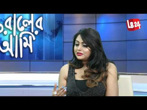 Video Exclusive interview with Actress Nipun Akter | Antoraler Ami | Episode 44 | download in MP3, 3GP, MP4, WEBM, AVI, FLV January 2017