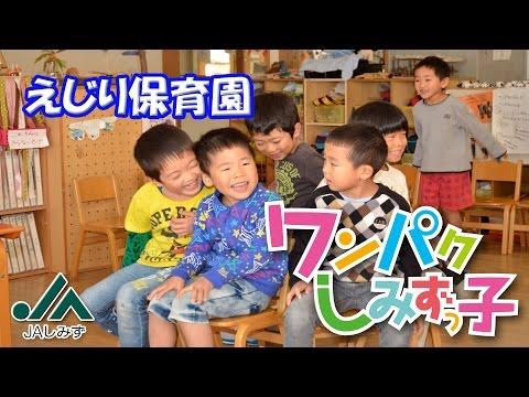 Ejiri Nursery School