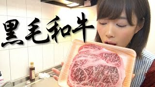Video With Japanese black beef (A5 rank), I will make a sirloin steak MP3, 3GP, MP4, WEBM, AVI, FLV Agustus 2018