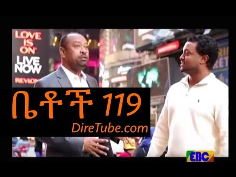 BETOCH - Part 119 - Ethiopian commedy on KEFET.COM