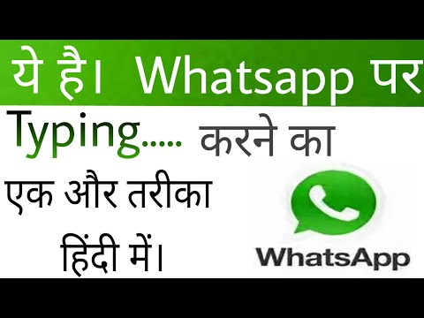 Hindi Typing Whatsapp (कैसे करे) || How To Type Hind Sms || Learn Everyone