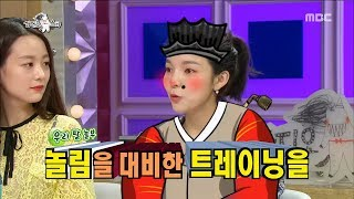 """Park Jin Joo teukun for his father's daughter?!▶ Playlist for THIS episodes → https://www.youtube.com/playlist?list=PLtqYizcPqxZTUOspCF8L5dwQZ5-o8w0jO▶ Click below for the latest """"Radio Star"""" clips ↓↓↓↓↓↓↓↓↓↓↓↓【Radio Star】.Radio Staris a lighter version of Korean talk show. Atmosphere is very informal and mostly focuses on the comedy aspect. They even jokes about guests' sensitive pasts. Main DJs:Kim Gu-ra, Yoon Jong-shin, Kim Kook-jin, andKyuhyun. ★★★More """"Radio Star"""" clips are available★★★YouTube     https://www.youtube.com/MBCentertainment Facebook    https://www.facebook.com/mbcentertainNaver       http://tvcast.naver.com/radiostarDaum       http://tvpot.daum.net/mypot/View.do?ownerid=45x1okb1If50&playlistid=3589750Homepage  http://www.imbc.com/broad/tv/ent/goldfish/index.html"""