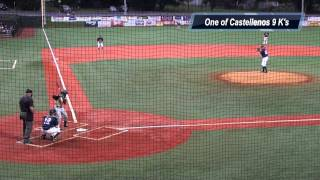 Covington Vs Harrisonburg Double Header Highlights 7/15/14