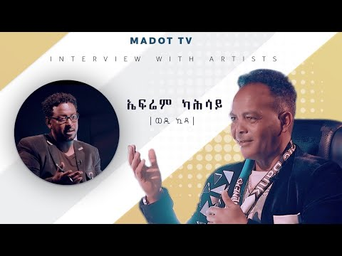 Madot- Interview with Eritrean Artist-Efrem Kahsay (wedi Kuada )Madot Officiall Vidoe 2020