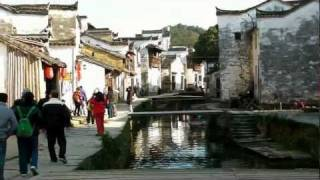 Wuyuan China  City pictures : Jiang Xi China - part 3 - Wuyuan, Longhu Mountain 江西 婺源, 龍虎山