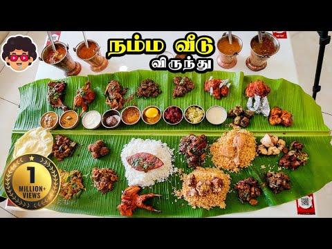 Non-Veg Feast In Banana Leaf | Namma Veedu @ Vellore | Irfan's View