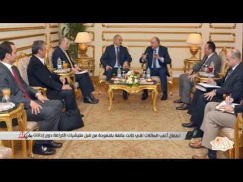 برنامج #بنغازي_اليوم حلقة الإربعاء 01-02-2017