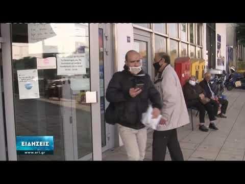 Αυξήθηκαν οι καθυστερήσεις σε ΕΛΤΑ και κούριερ λόγω καραντίνας  | 25/11/2020 | ΕΡΤ