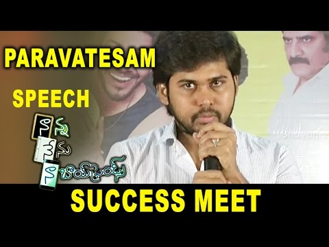 Parvateesam Funny Speech About His Looks In The Movie | Nanna Nenu Naa Boyfriends Movie Success Meet