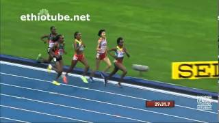 Trunesh Dibaba Wins Team Ethiopia's First Gold In 10,000m @ 2013 World Championships In Moscow