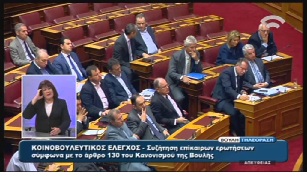 Ώρα του Πρωθυπουργού-Επίκαιρη ερώτηση του Γ. Κουμουτσάκου για την προσφυγική πολιτική (30/10/2015)