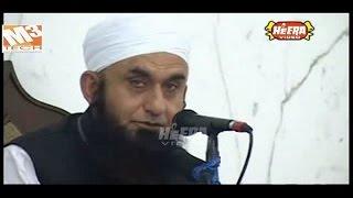 Maulana Tariq Jameel - Qayamat Ka Manzar - Volume 2 full download video download mp3 download music download