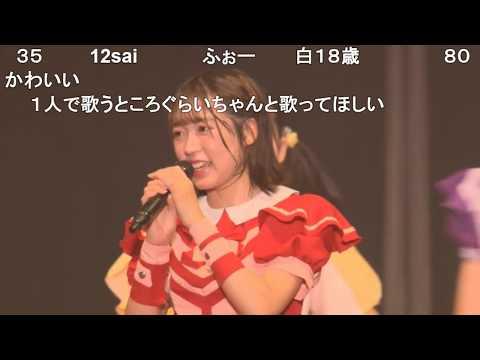 , title : '天晴れ!原宿 ストロベリーステージ 2019/8/25'