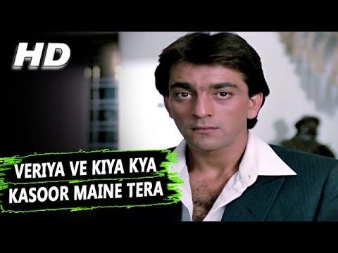 Video Veriya Ve Kiya Kya Kasoor Maine Tera  Lata Mangeshkar  Naam 1986 Songs   Sanjay Dutt, Amrita Singh download in MP3, 3GP, MP4, WEBM, AVI, FLV January 2017