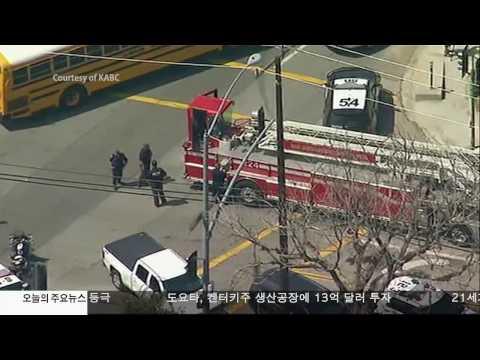 초등학교내 총격, 2명 사망 2명 중태 4.10.17 KBS America News