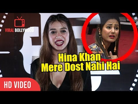 Hina Khan Meri Dost Nahi Hai | Benafsha Soonawalla Reaction On Hina Khan | Bigg Boss 11 (видео)