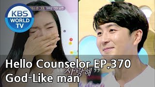 Video He's the most patriarchal man. I've met world Best king. [Hello Counselor Sub:ENG,THA/2018.07.02] MP3, 3GP, MP4, WEBM, AVI, FLV Januari 2019