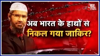 Video Zakir Naik Cancels His Return To Mumbai MP3, 3GP, MP4, WEBM, AVI, FLV Agustus 2017