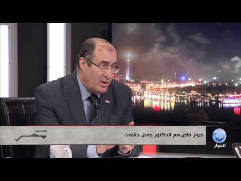 حوار خاص مع الدكتور جمال حشمت في نافذة على مصر مع أسامة جاويش