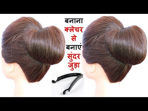 Hairstyles for long hair - everyday juda hairstyle for office, college, school, summer using banana clutcher  cute hairstyles