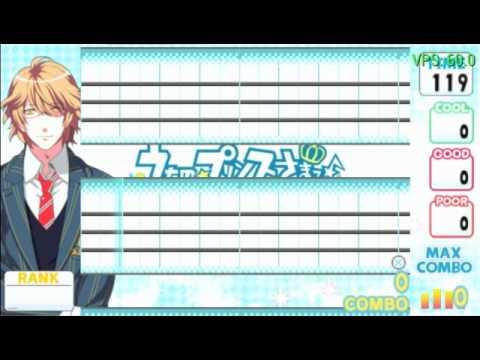 Uta no Prince sama : Music PSP