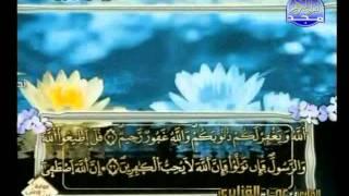 المصحف الكامل برواية ورش  للشيخ عمر القزابري الجزء 03 HD