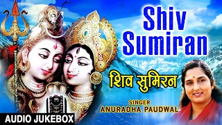 Dhudu Nacheya | Himachali Folk   | Abhigya The Band ...