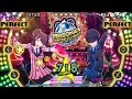 (P)NOW I KNOW (Yuu Miyake Remix)【ALL NIGHT/KING CRAZY】-P4D-