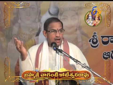Srirama-Kathamrutham--17th-April-2016--శ్రీరామకథామృతం