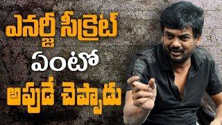 Video Puri Jagannadh reveals his energy secret in this old interview | #PuriJagannadh | Indiaglitz Telugu MP3, 3GP, MP4, WEBM, AVI, FLV April 2018