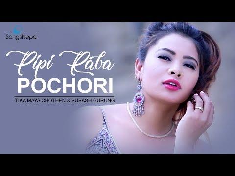 (Pipi Raba Pochori - Tika Maya Chothen & Subash... 7 minutes, 50 seconds.)