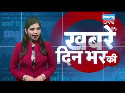 14 July  аааЁаа аа аааа аааааа  Todays News Bulletin   Hindi News India  Top News DBLIVE