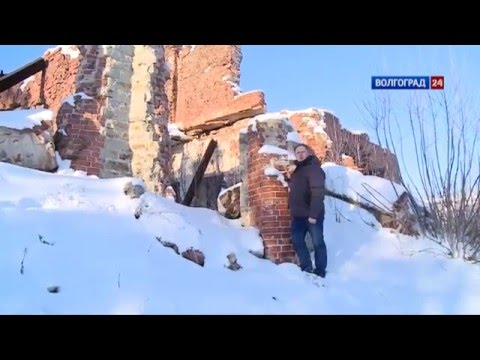 2 февраля 2016. Линия обороны Сталинграда