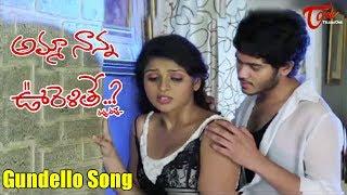 XxX Hot Indian SeX Amma Nanna Oorelithe Movie Promo Song Gundello  Siddharth Varma Shilpasri .3gp mp4 Tamil Video