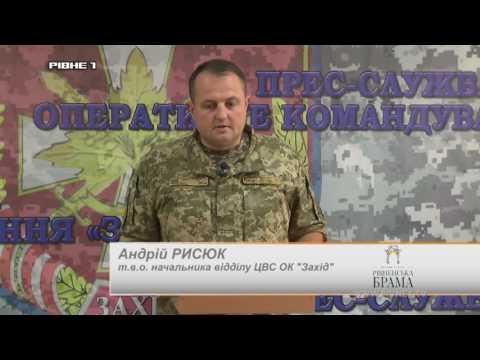 Військові з Рівненщини допомагають східнякам та жителям Полісся [ВІДЕО]