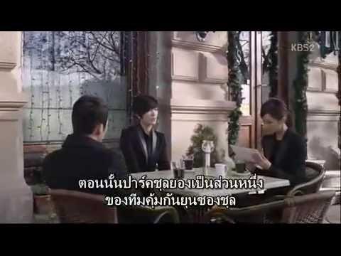 IRIS 2 EP 2  5/5 THAI SUB