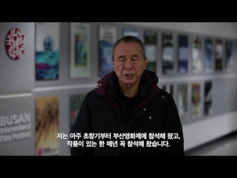 #ISUPPORTBIFF_HOU Hsiao-hsien 허우 샤오시엔