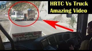 Video Don't Underestimate The Power Of HRTC Driver, Watch till End MP3, 3GP, MP4, WEBM, AVI, FLV Maret 2019