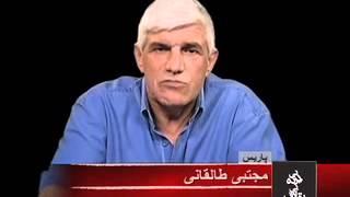 بی پرده بی تعارف با مجتبی طالقانی - 1