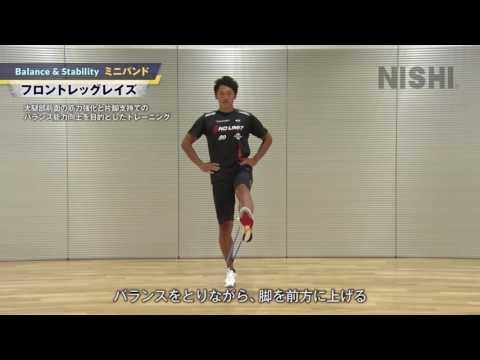 【ミニバンド】インナーマッスル強化とバランス能力向上!