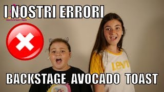 BACKSTAGE VIDEO COVER AVOCADO TOAST ~ I NOSTRI ERRORI by Marghe Giulia Kawaii