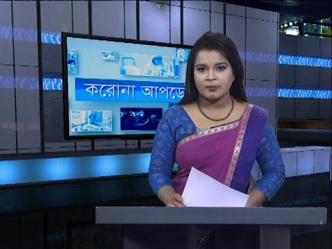 05 pm Corona Bulletin || করোনা বুলেটিন || 22 November 2020 || ETV News