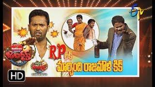 Video Jabardasth | 17th May 2018 | Full Episode | ETV Telugu MP3, 3GP, MP4, WEBM, AVI, FLV Oktober 2018